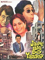 Jaane_Bhi_Do_Yaaro_1983_film_poster